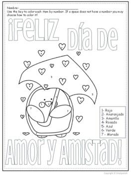 Spanish Valentine's Day Feliz Día de Amor y Amistad ...